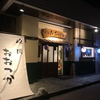 沖縄県ならではのお酒など、ドリンクメニューを多彩にご用意