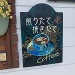 野菜と糀のカフェ このはな - コーヒーも美味しそう