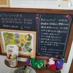 野菜と糀のカフェ このはな - 今週のプレートメニュー