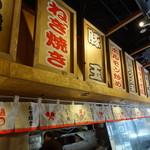 お好み焼き・一銭洋食 福○ - 美味しそうに感じるメニュー札