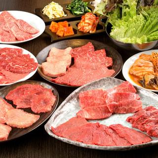 【王道コース6500円】The焼肉が楽しめる満足なコース