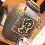深川 冨士見 - 乗合プラン(10,000円+税)の『焼酎』2019年3月