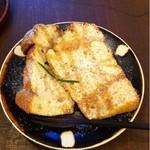 マトカ - 有機カモミールとはちみつのシフォンケーキ