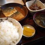 お食事処 三福 -