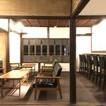 喫茶モーニング - 2階席