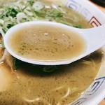 西谷家 - このグレーなスープが癖になる♡