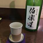 手作り味噌と全国の純米酒 暁 -