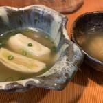 たばる坂 - 湯葉
