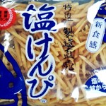 Shimantogoumizugurumaya - 料理写真: