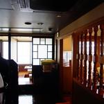 京丹後地産食堂 味工房 海鮮ひさみ - 店内(正面が掘り炬燵部屋)