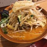 味噌乃家 - たっぷり野菜味噌ラーメン 730円