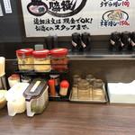 大黒家 - カウンター調味料