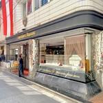 ツッカベッカライ カヤヌマ - 店舗外観