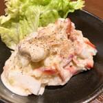 おかいち - たっぷりほっき貝のマヨサラダ