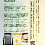 京橋屋カレー -