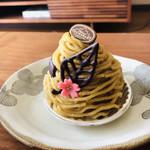 ツマガリ - 和栗のモンブランも桜で色付けされて。食べられない金紙は使っていません!!(о´∀`о)