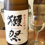 47都道府県の日本酒勢揃い 富士喜商店 - 獺祭