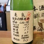 47都道府県の日本酒勢揃い 富士喜商店 - 亀泉CEL-24 純米吟醸生原酒