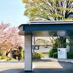 岩崎台倶楽部 グラスグラス - 外観@外の桜も満開