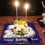 ヌーベルシノワ 玻璃 - バースデーケーキ