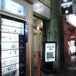 IZUMI - ①店舗外観