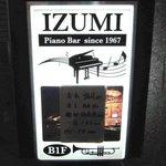 IZUMI - ②お店の看板