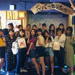 沖縄創作 琉球 奏 - お客様写真・写真映えスポット