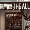 THE ALLEY 三軒茶屋店