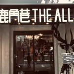 THE ALLEY -