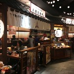三田製麺所 - ヨドバシAkibaの8階。