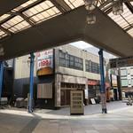 松阪苑 -