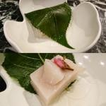 魚貝三昧 げん屋 - 先付け  桜豆腐