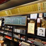 寿司奴 - メニューは黒板表記以外にも値段の書いたお手元用のメニューもあります。