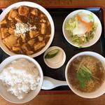 中華飯店ジャン - 料理写真:ランチ麻婆豆腐