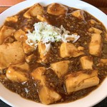 中華飯店ジャン - 麻婆豆腐