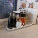 JAZZ麺 2.7 - 卓上調味料
