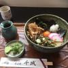 手うちうどん・そば処千城 - 料理写真: