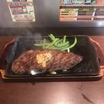 いきなりステーキ - サーロインステーキ300g