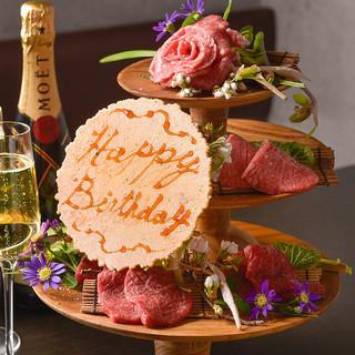 【記念日にぴったり!肉ケーキをご用意致します】