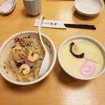 銀座 吉宗 - 小ちゃんぽんとジャンボ茶わん蒸し