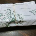 106032385 - お店の包装紙