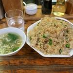 支那そば けん - 肉チャーハン 750円