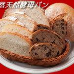 ハレノバダイニング - 天然酵母パン