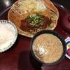 京いぶき - 料理写真: