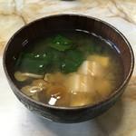 喫茶あおき - オムライスセットの味噌汁