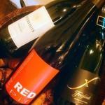 ア ビヤント  - 種類豊富なワイン