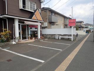 うららぷりん - 仙台市北西部 北中山の住宅地にあるミャ
