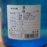 106046593 - 裏原田