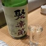 Kyoumachiyaobanzaikohaku -