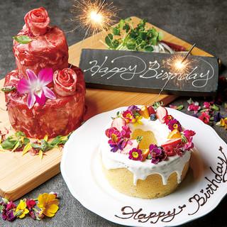 肉ケーキとシフォンケーキでWサプライズ!